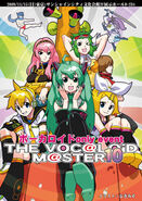 The VOCALOID MASTER 10