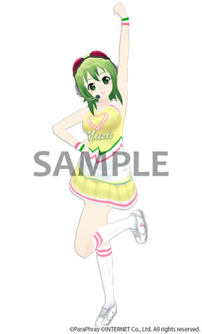 File:Megpoid the music cheerleader gumi.jpg