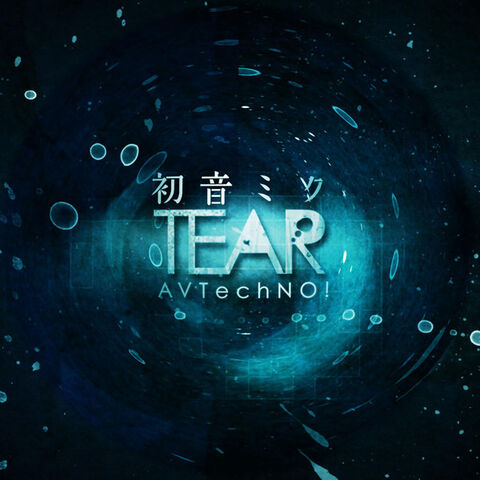 File:Avtechno - tear.jpeg