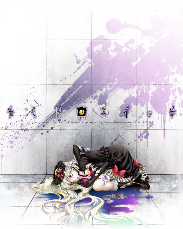 File:Blood-Stained Switch Akuno-P.jpg