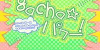 Gacha☆パワー! (Gacha☆Power!)