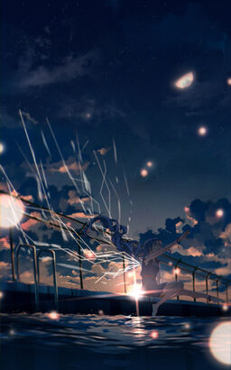 "Image of ""夜明けと蛍 (Yoake to Hotaru)"""