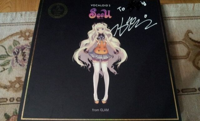 File:Seeu winner pack.jpg