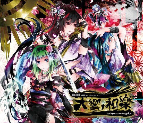 File:Tenkyou-no-wagaku album illust.jpg