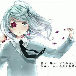 "Image of ""ひらり、ひらり (Hirari, Hirari)"""