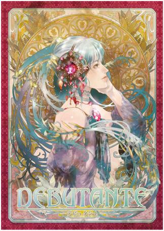 File:Debutante 1 album.jpg