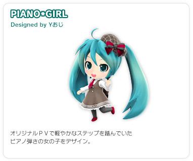 File:Pmc PIANO GIRL.jpg