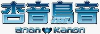 File:Anonkanon logo.png