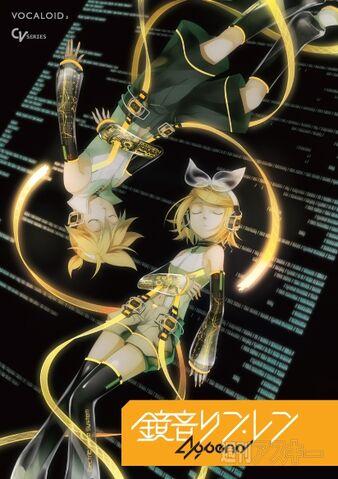 File:Ofclboxart cfm Kagamine RinLen Append-illu.jpg