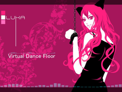 File:Virtual Dance Flor.png