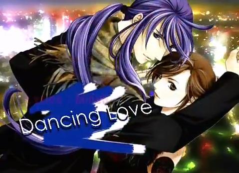 File:Dancing love.png