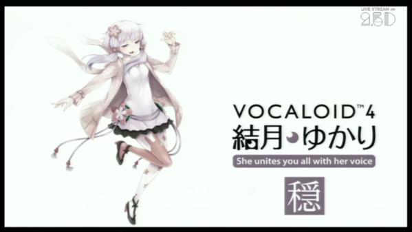 File:Yukari V4 Stream.png