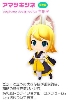 File:Costume amatsukitsune.jpg