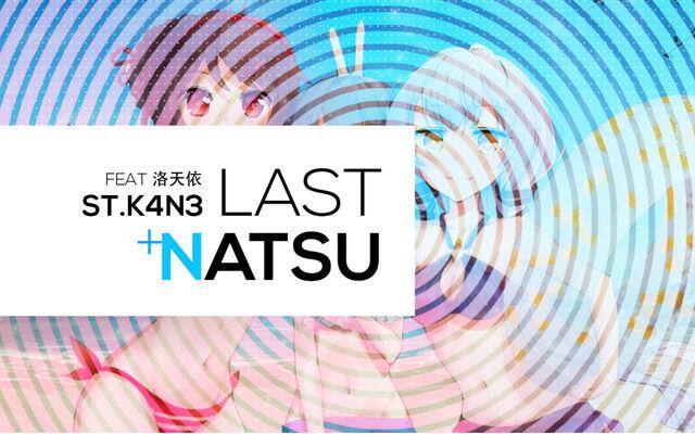 File:Last natsu tianyi.jpg