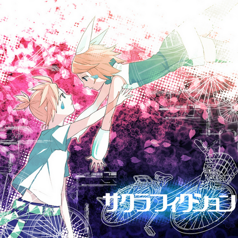 File:Sakura Fiction Cover.png