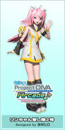 PDAFT Rin-Chan Affection Squad Member -2