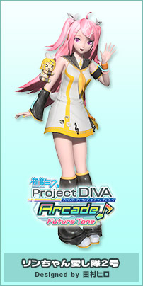File:PDAFT Rin-Chan Affection Squad Member -2.jpg
