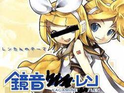 Len-tan's Theme