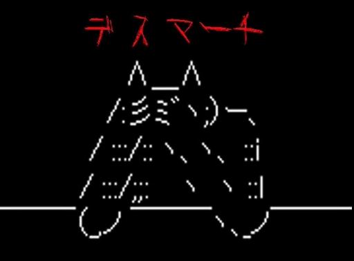 File:Utsukushii Hana.png