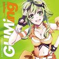 Thumbnail for version as of 02:24, September 16, 2012