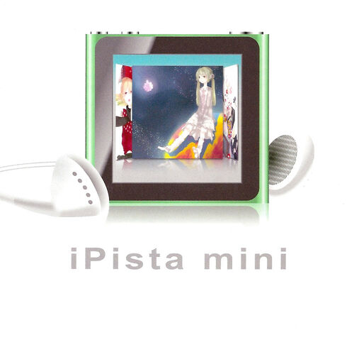 File:IPista mini album illust.jpg