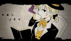 Monochrome Len