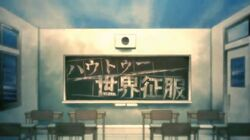 Neru ft. Rin, Len - How-to Sekai Seifuku