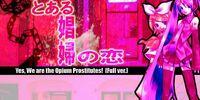 とある娼婦の恋 (Toaru Shoufu no Koi)