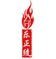 YuezhengLing logo edit