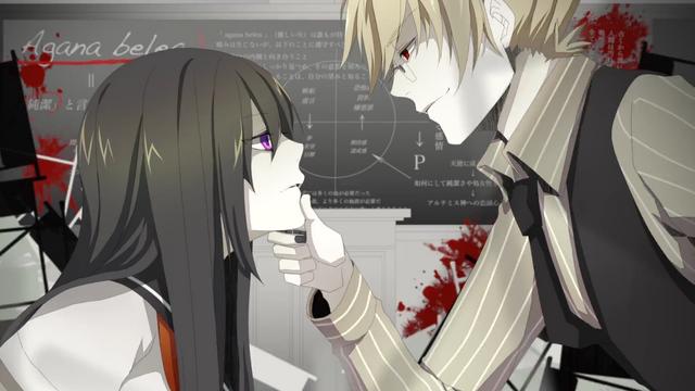 File:Sensei to Shoujo.png