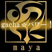 File:Gacha☆Power!.png