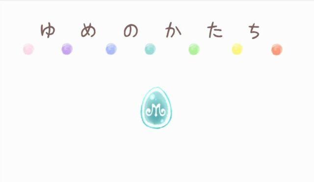 File:FuwariP feat. VOCALOIDS - Yume no Katachi.jpg
