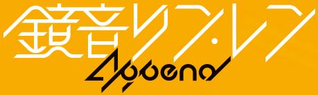 File:Kagamine Append logo.png