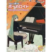 Pianoselection2