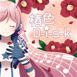 File:Tsubaki-iro D-i-s-k.png