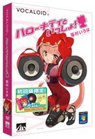 File:200px NekomuraIroha box.png