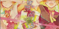 Yaba, Tofu Kau no Wasureta (やば、豆腐買うの忘れた)