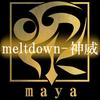 Meltdown-神威- single