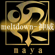 File:Meltdown-神威- single.png