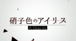 A glass iris