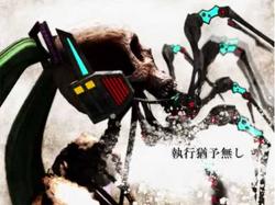 Mukuro attack!! ft Hatsune Miku