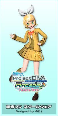 File:Rin 10.jpg