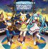 Exit tunes presents toraborutap - album illust