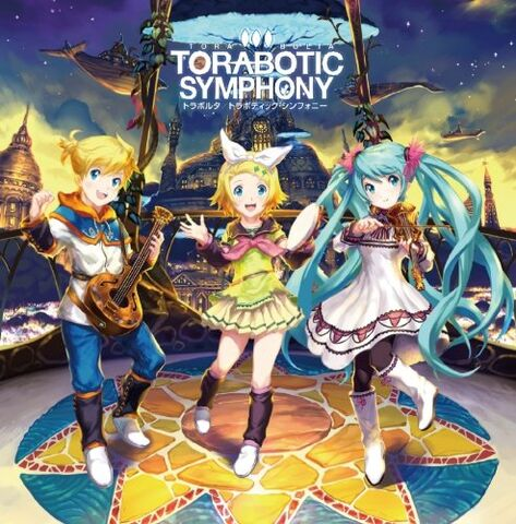 File:Exit tunes presents toraborutap - album illust.jpg