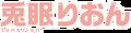 RionV4 logo.png