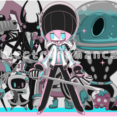 File:Uramanbou fourth album.jpg