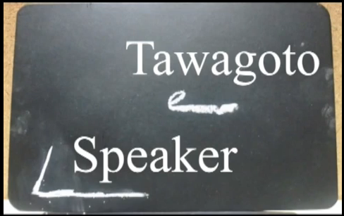 File:Tawagoto Speaker ft YanHe.png