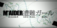 M'AIDER遭難ガール (M'AIDER Sounan Girl)