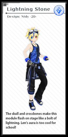 File:X Module cool len.png
