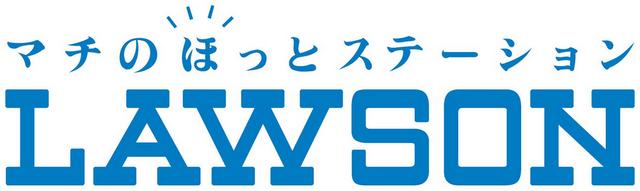 File:Lawson logo.png